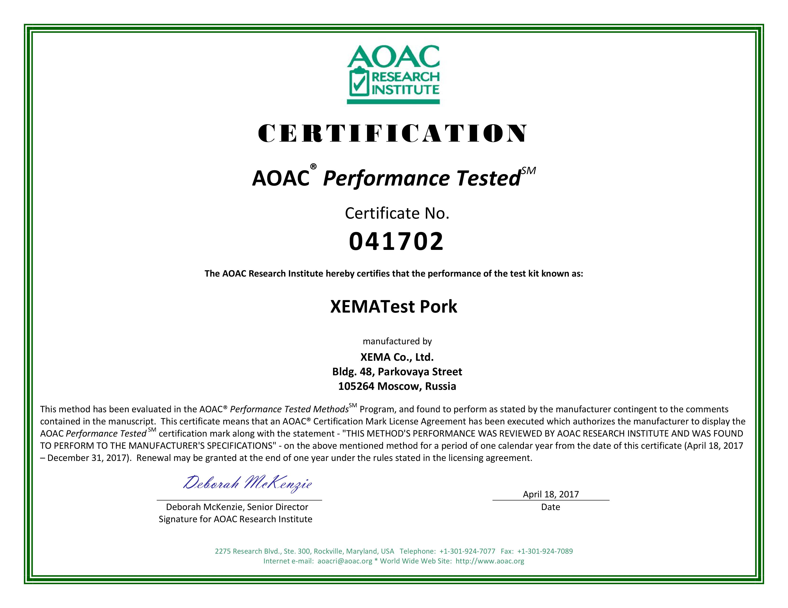 Xema medica co ltd xematest pork cat x366 has received aoac certificate nr 041702 xflitez Image collections